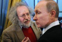 Алексей Венедиктов, снимка ТАСС